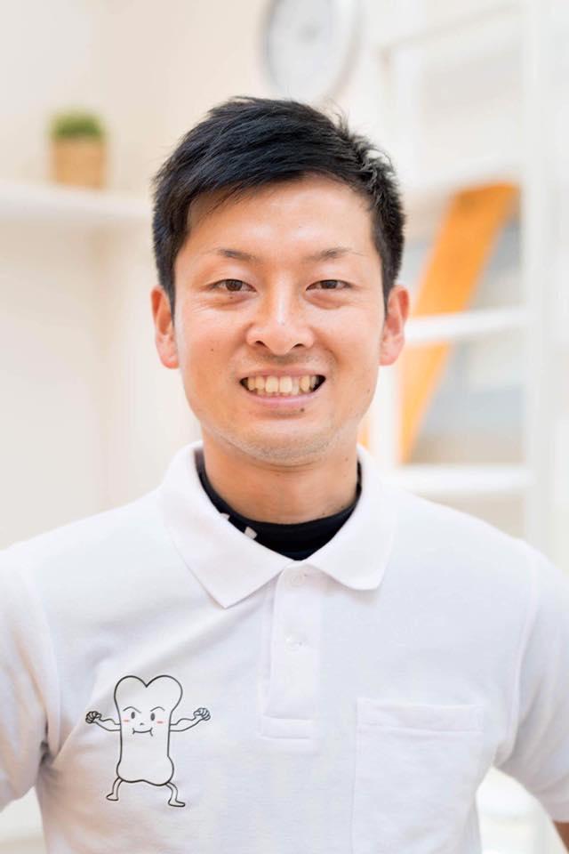 志田 修平